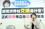 《TAIPEI TIMES 焦點》 Former premier Hsieh urges KMT to resolve issue