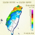 7縣市發布大雨特報  新北萬里累積雨量破百毫米
