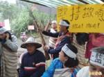 戒嚴檢查哨仍在 土場部落族人痛批遭污辱