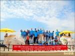 國際志工旅遊創作 嵵裡居民失望