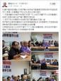 金門船長落海身亡 家屬指控中國越界辦案