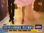 罹癌截肢「單腳新娘」  男友不離棄下跪求婚成功