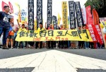 《TAIPEI TIMES 焦點》 Labor groups announce year's 'struggle' agenda