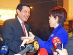 《TAIPEI TIMES 焦點》 Hung hits back at Chu on China