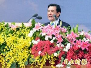 馬國慶細說7年政績 陳致中:你真的有睡飽嗎?