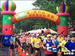 暢跑八卦茶園 竹山馬拉松 5500人開跑