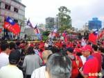 「街頭小霸王」號召10萬人挺柱 現場來了300人