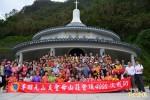 登聖母步道 退休教師完成4000次攻頂