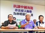 船員控訴:中國海警越界上船 金門船長落海亡