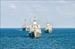 美艦將巡航南海人工島礁 進中國「領海」
