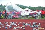 滿州原運會 秀生活技能