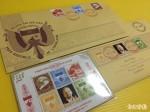 台灣囝仔為利柏蘭設計郵票 強調「台灣不屬於中國」