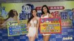 台中國際旅展16日開展 主打賞楓、泡湯