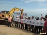 澎湖低碳島成敗關鍵 台澎海底電纜能否順利施工