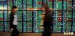 台股收盤下跌5.8點 收8567.92點