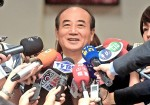 《TAIPEI TIMES 焦點》 Presidential Office denies report on Ma, Wang bid