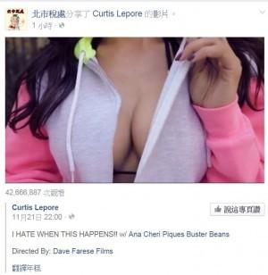 北市稅捐處臉書分享辣妹影片 網友笑稱:忘了換帳號