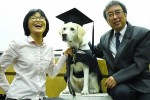 《TAIPEI TIMES 焦點》 Guide dog retires with academic cap honor
