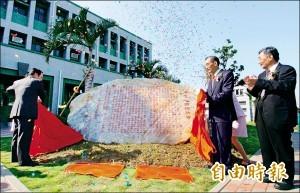 林榮三文化公益基金會 推廣文化、實踐公益