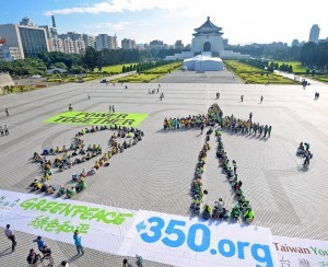 《TAIPEI TIMES 焦點》 Campaigners want fossil-fuel subsidy gone