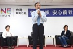 《TAIPEI TIMES 焦點》DPP pans insurance-based funding for long-term care