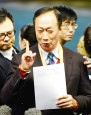 《TAIPEI TIMES 焦點》 Hon Hai is Sharp's preferred partner, Gou says