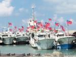 《TAIPEI TIMES 焦點》 Taiwanese fishing boats to reach Itu Aba's shores
