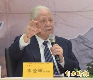 李登輝受邀訪沖繩石垣 31日發表演講