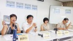 《TAIPEI TIMES 焦點》 Tsai needs power to push policies: democracy group