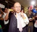 《TAIPEI TIMES 焦點》 Mega Financial chairman Shiu resigns