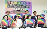 《TAIPEI TIMES 焦點》 Push for same-sex marriages started by DPP and NPP