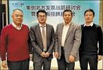 交大教授謝漢萍 違法當中國企業董事