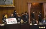 老柯遇襲後 國民黨突襲占主席台
