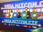 《TAIPEI TIMES 焦點》 Hackers vie for US$10,000 prize, trip to Las Vegas