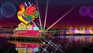 桃園燈會主燈「幸福起家」 12米公雞高鳴