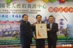 亞洲首家獲ISQM認證的養老機構在台中