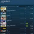 《返校》一度登世界暢銷榜第7 鄉民:KMT丟臉到國外啦