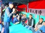 《TAIPEI TIMES 焦點》 Executive Yuan treating public as enemy: KMT