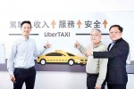 《TAIPEI TIMES 焦點》 Uber Taiwan to launch service using taxis