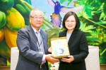 《TAIPEI TIMES 焦點》 Tsai vows to investigate 228 Incident