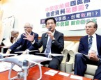 《TAIPEI TIMES 焦點》 Taipower drone purchase broke law: legislator
