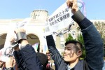 《TAIPEI TIMES 焦點》 Same-sex marriage hearing commences