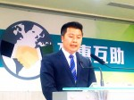 《TAIPEI TIMES 焦點》 DPP urges China to account for missing Taiwanese activist