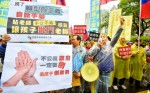 《TAIPEI TIMES 焦點》 Teachers, veterans protest over poster