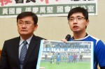 《TAIPEI TIMES 焦點》 DPP pans 'Formosa' banner removal