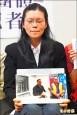 李明哲妻:分享民主在文明國家無罪