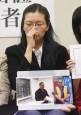 國際特赦組織:中國擴大打壓