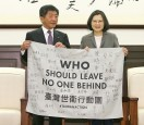 《TAIPEI TIMES 焦點》 Taiwan's visit to WHA fruitful: health minister