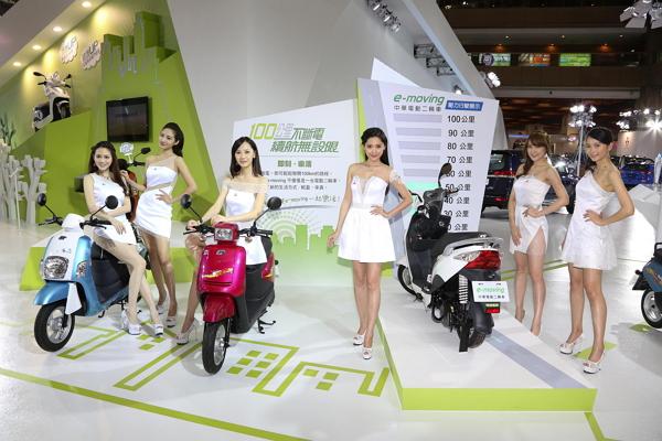 「電動單車  中華汽車e-moving」的圖片搜尋結果