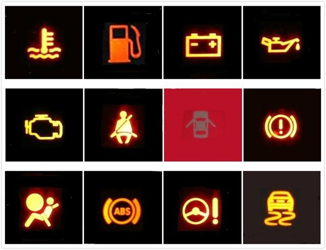 汽車儀錶板亮燈?可能是這 12 個緊急狀況 自由電子報汽車頻道